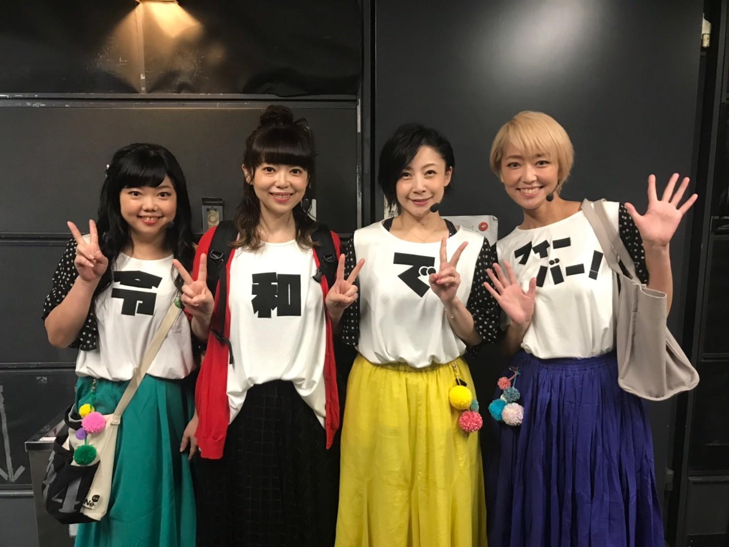 M.A.R.Y. 4 TUNES ∞ TALK LIVE 〜令和でフィーバー!お喋りチューニング〜_e0189353_22231595.jpg