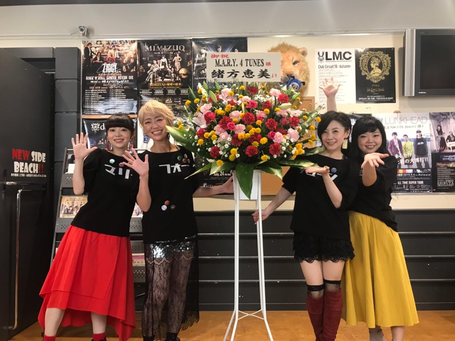 M.A.R.Y. 4 TUNES ∞ TALK LIVE 〜令和でフィーバー!お喋りチューニング〜_e0189353_22232994.jpg