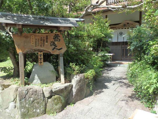 福岡市郊外の美味しい店_f0337554_11035401.jpg