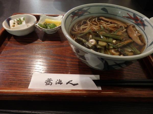 福岡市郊外の美味しい店_f0337554_11104025.jpg