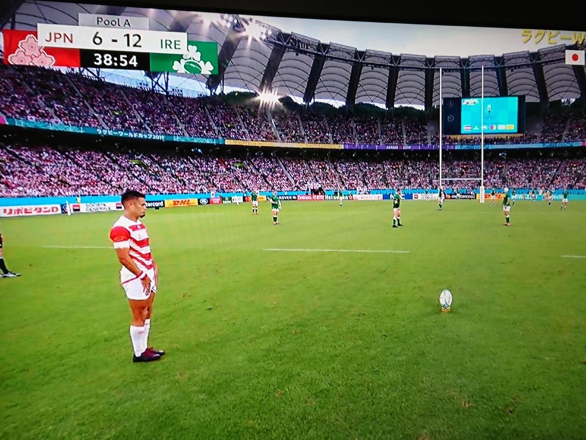 日本VSアイルランド戦をテレビ観戦♪_c0100865_06504729.jpg