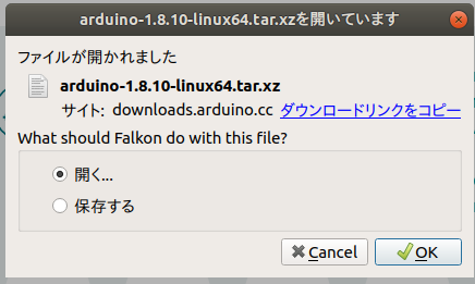 Arduino IDE(Ver1.8.10) をLinux(Ubuntu18.04LTS)にインストール_a0074069_17151587.png