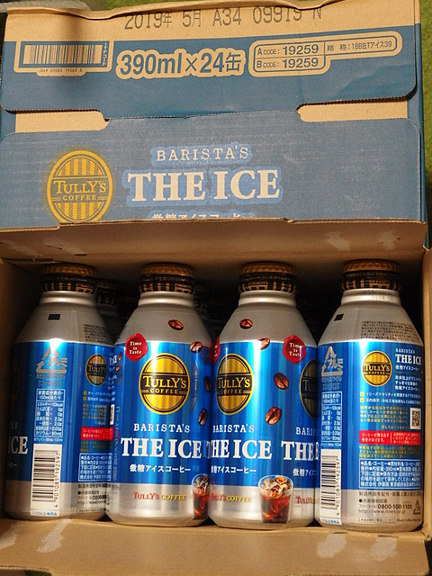 2019缶コーヒー不作。昨年の「TULLY\'S BARISTA\'S THE ICE」最高! ・・・だった(^^;_b0006870_8135015.jpg