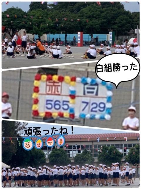 レッスン&運動会_e0040673_20561701.jpg