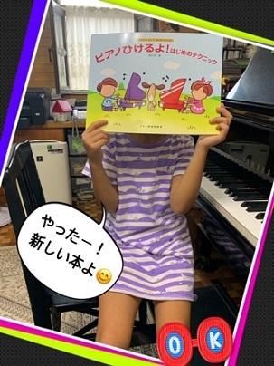 レッスン&運動会_e0040673_20595140.jpg