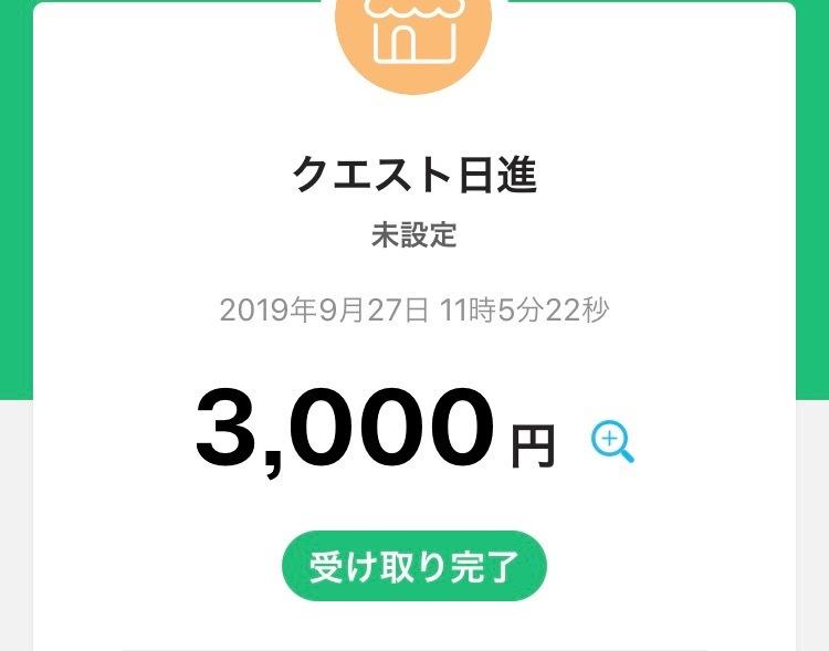 2019.09.27「久しぶり〜〜!」_c0197974_01231116.jpg