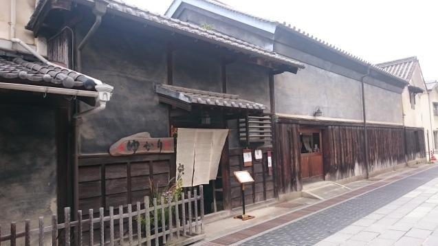 Nipponia Hotel (ニッポニア ホテル) 竹原_c0325278_17121853.jpg