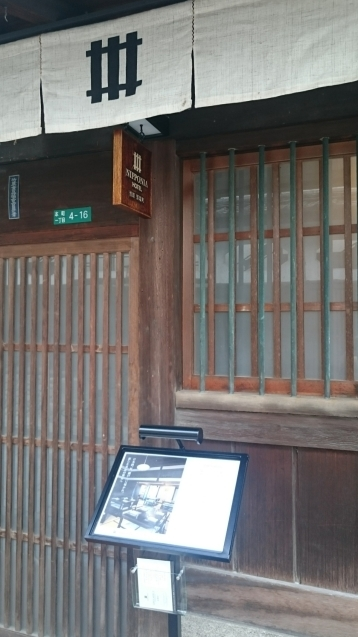 Nipponia Hotel (ニッポニア ホテル) 竹原_c0325278_17132104.jpg