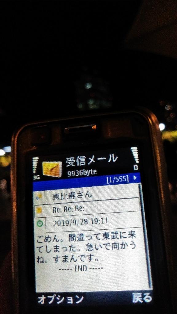 令和元年6回目 ビアガーデン池袋西武屋上 恵比寿氏と!_d0061678_11123731.jpg