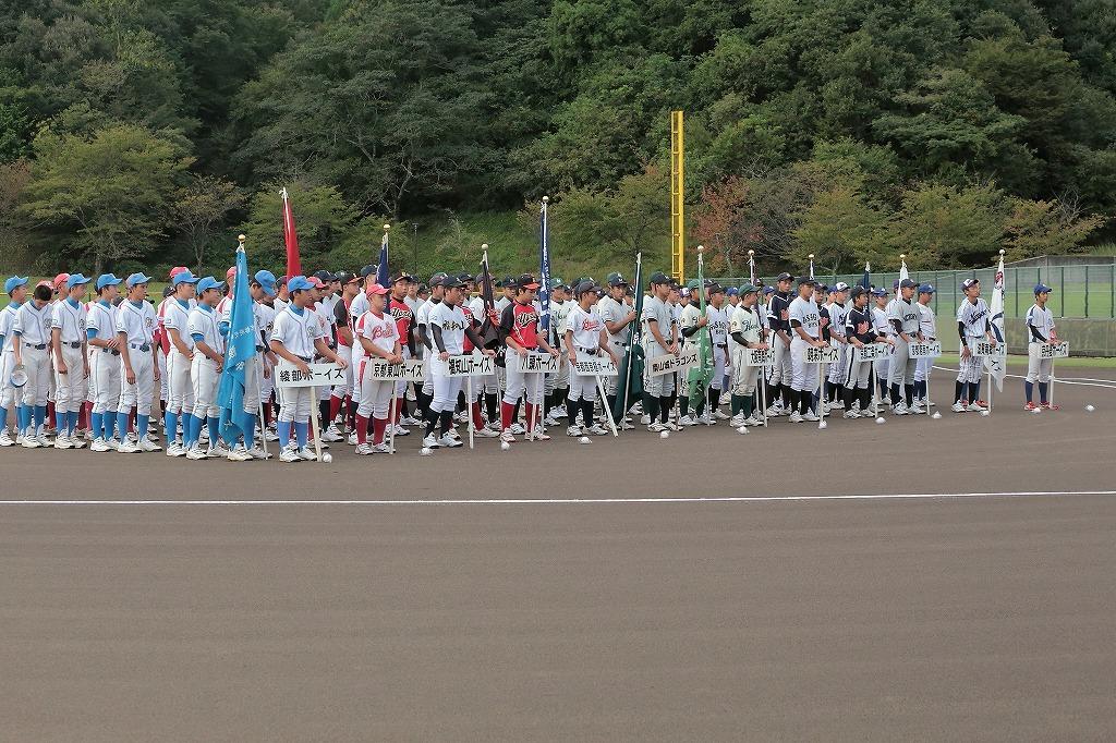 第15回京丹後ボーイズ親善試合 開会式_a0170082_16574350.jpg