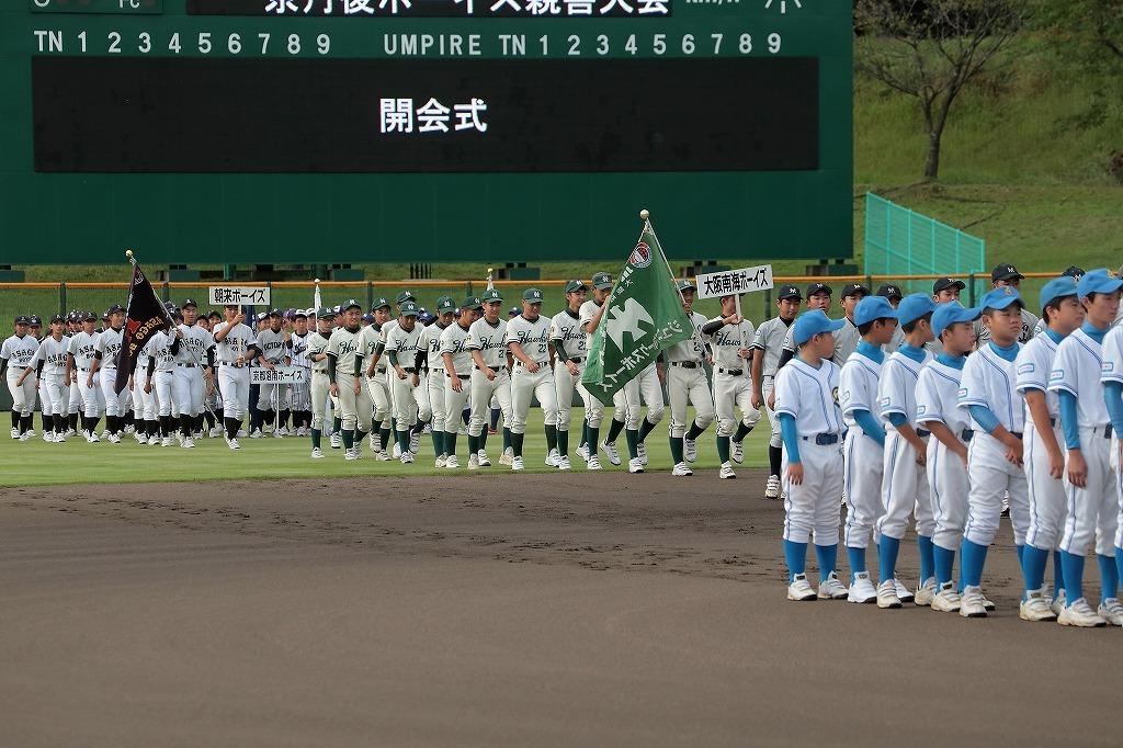 第15回京丹後ボーイズ親善試合 開会式_a0170082_16574735.jpg