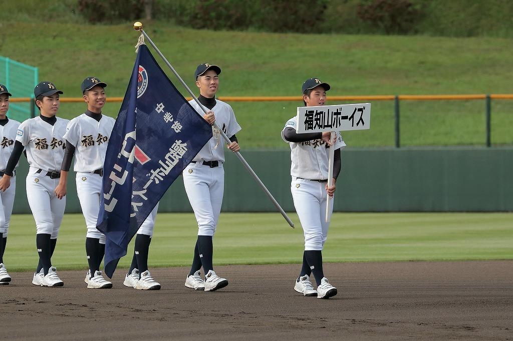 第15回京丹後ボーイズ親善試合 開会式_a0170082_16580146.jpg
