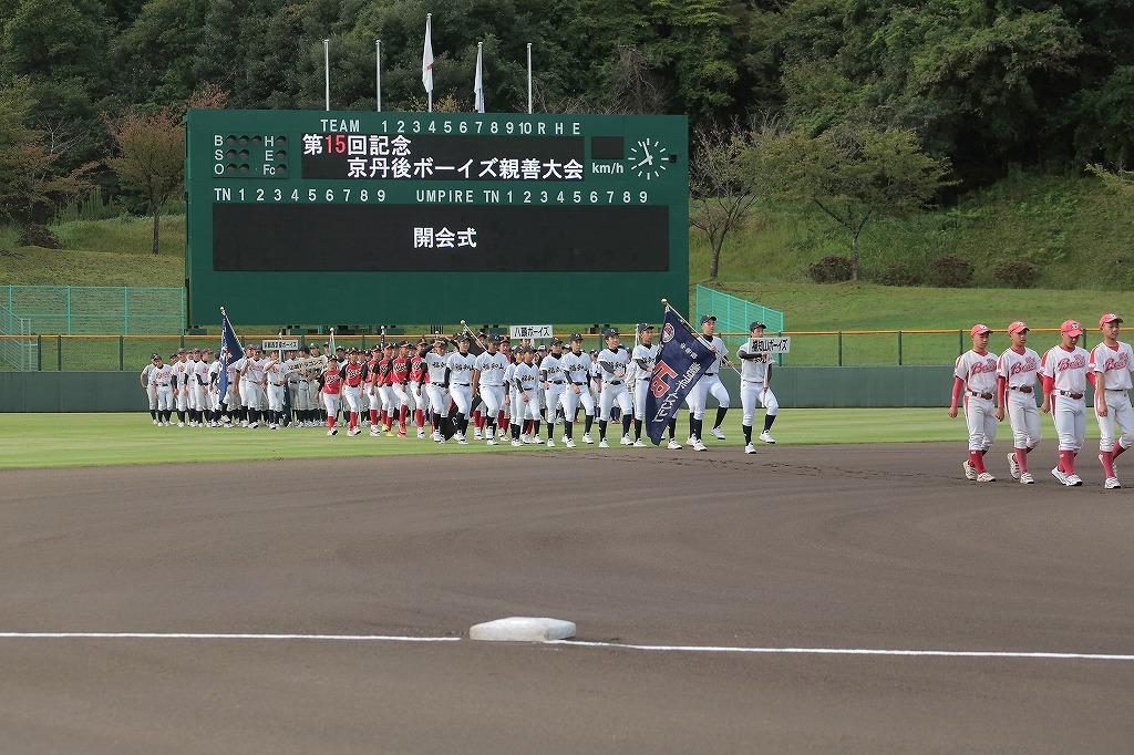 第15回京丹後ボーイズ親善試合 開会式_a0170082_16580596.jpg