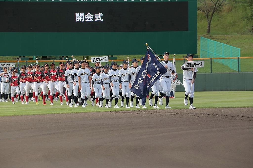 第15回京丹後ボーイズ親善試合 開会式_a0170082_16580721.jpg