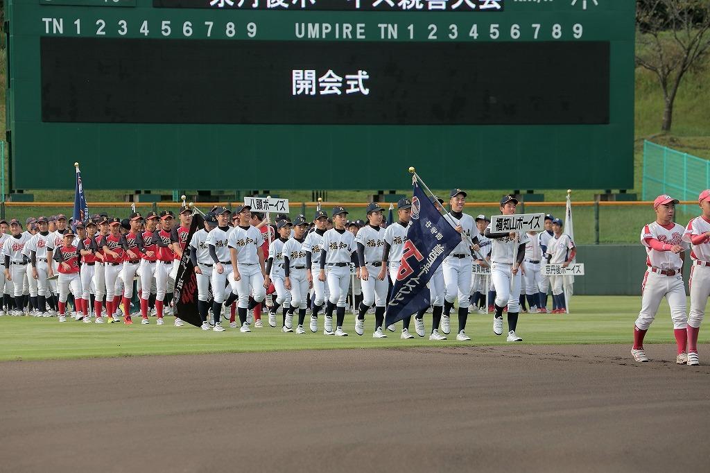 第15回京丹後ボーイズ親善試合 開会式_a0170082_16581001.jpg