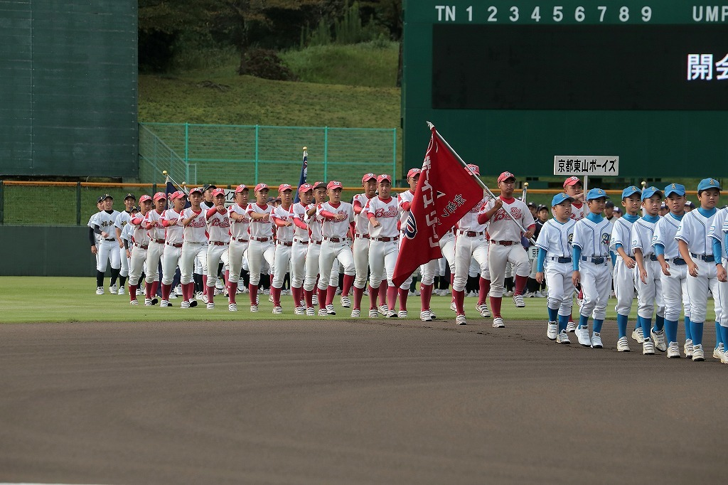 第15回京丹後ボーイズ親善試合 開会式_a0170082_16581353.jpg