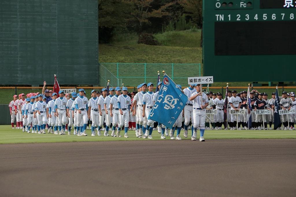 第15回京丹後ボーイズ親善試合 開会式_a0170082_16581555.jpg