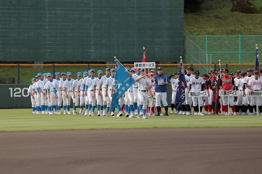 第15回京丹後ボーイズ親善試合 開会式_a0170082_16581725.jpg