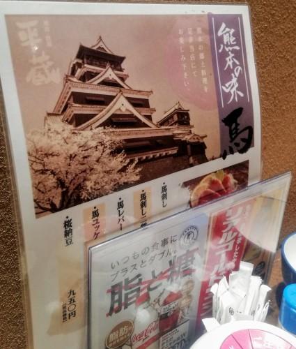 熊本展示会_d0174683_00462133.jpg