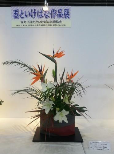グランメッセ熊本展示会3日目_d0195183_00100792.jpg