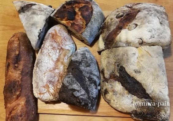 3ftのパンがやってきた!!!_e0197587_18101568.jpg