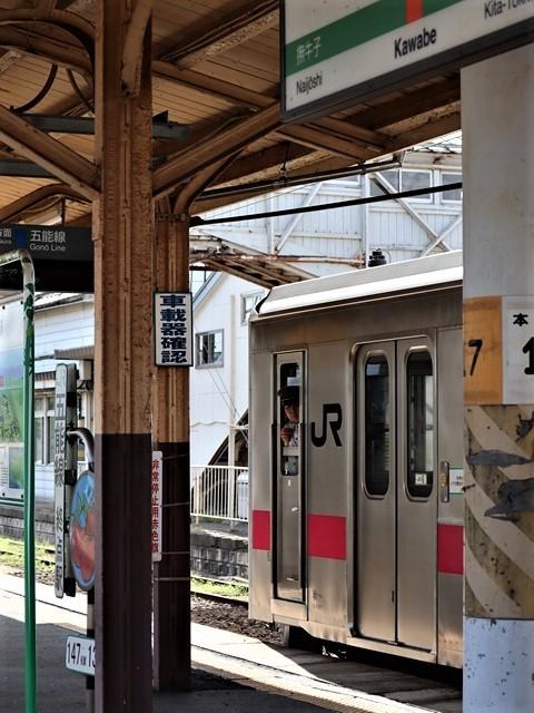 藤田八束の鉄道写真@青森県の鉄道五能線、日本海をはしるリゾート列車「しらかみ」と川辺駅・・・人生いろいろ_d0181492_15413060.jpg