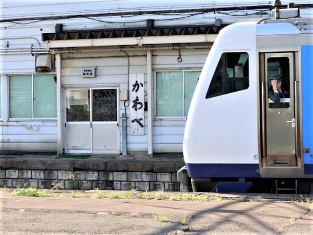 藤田八束の鉄道写真@青森県の鉄道五能線、日本海をはしるリゾート列車「しらかみ」と川辺駅・・・人生いろいろ_d0181492_15595767.jpg