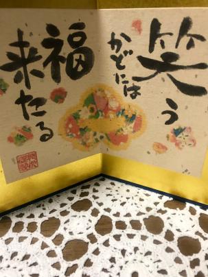 茨城県常陸太田市からの子猫の兄弟です。_a0134296_14113710.jpg