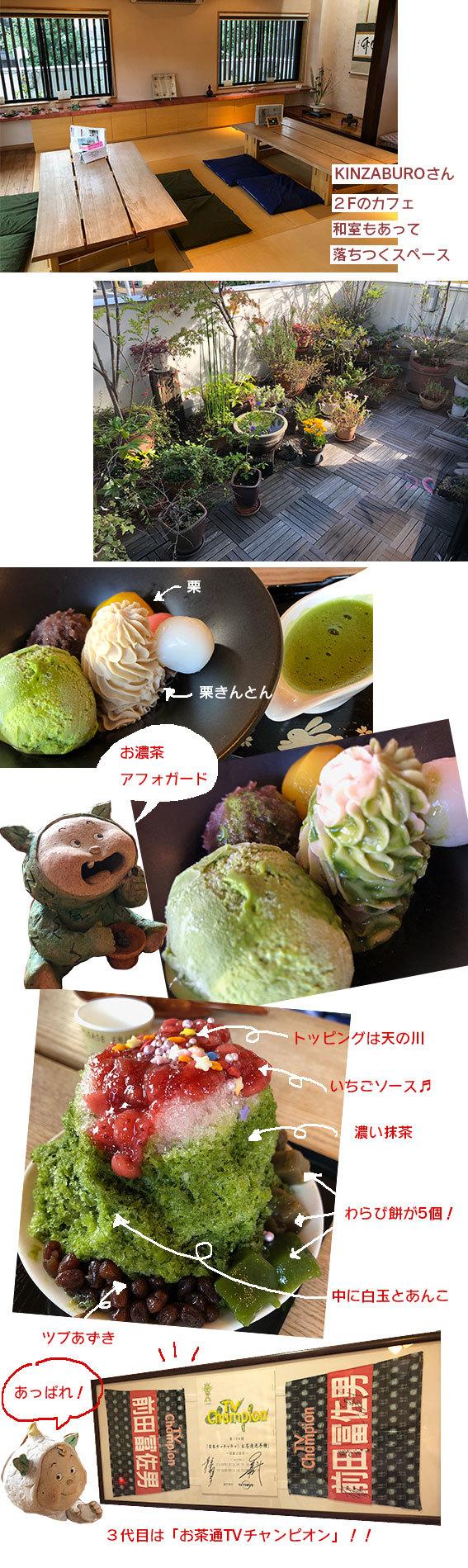 雨が降らなかった;;&茶町・KINZABUROさんへ&花梨ちゃんを大好きな龍馬_d0071596_23243162.jpg