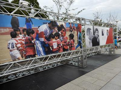 ラグビーワールドカップ 平尾誠二フィールド メリケンパーク