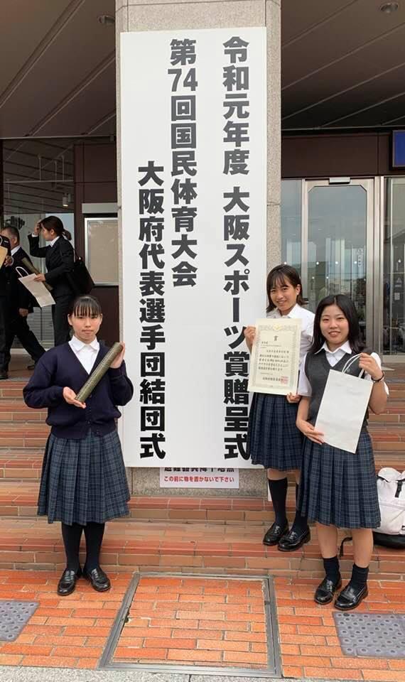大阪スポーツ賞を受賞_e0238098_17483729.jpg