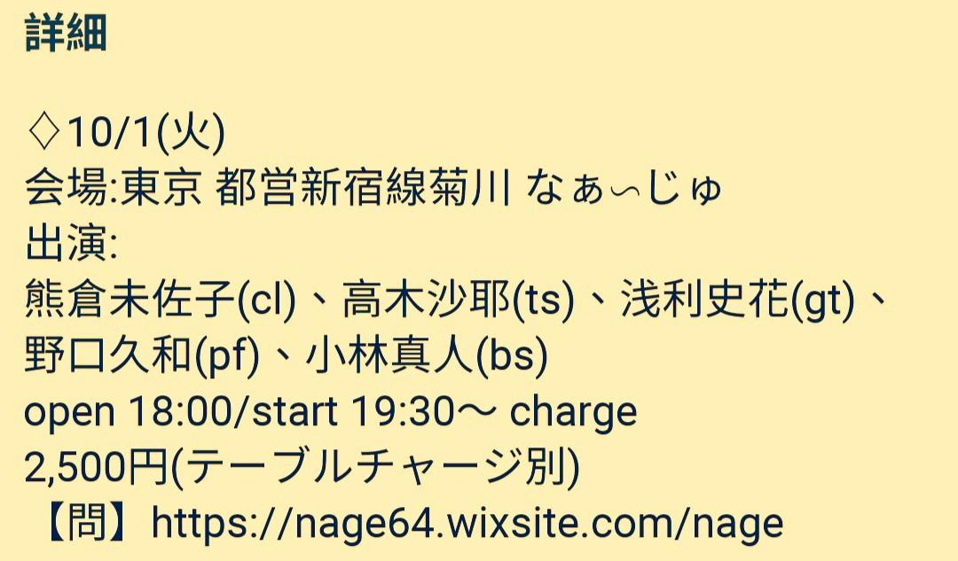 c0202101_09184872.jpg