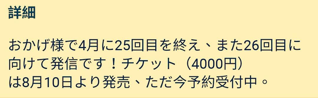 c0202101_09243805.jpg