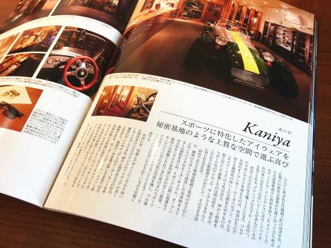 ジャパンブランドコレクションに紹介されました。_f0251601_12075598.jpg