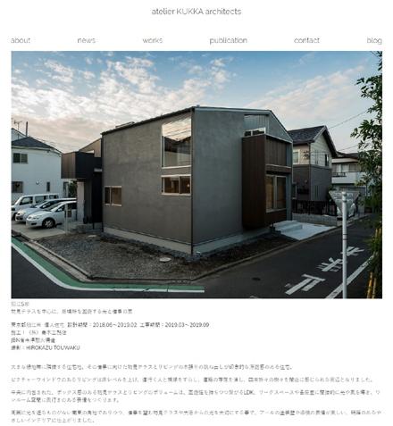 狛江S邸の竣工写真をHPに掲載_b0183404_10094569.jpg