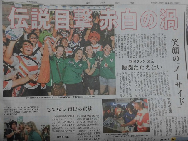 「もう奇跡とは言わせない!」 正々堂々の日本勝利に私は恥じ入るばかりです!_f0141310_06310603.jpg