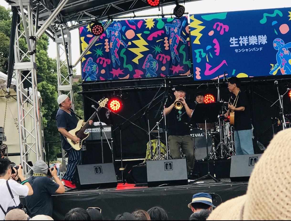 【琉球キナコ録 6】平安隆と東京中央線_f0115311_21484538.jpeg
