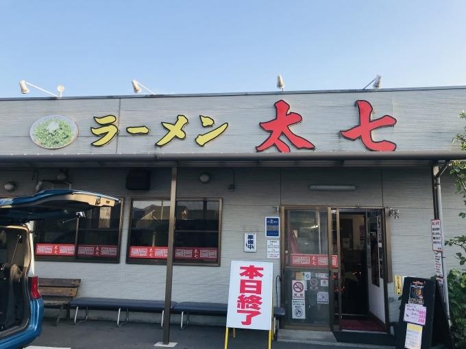 【琉球キナコ録 6】平安隆と東京中央線_f0115311_21555186.jpeg