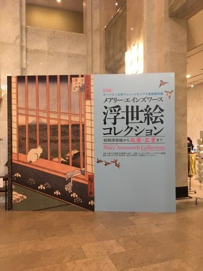 大阪市立美術館へ行って来ました(大杉)_f0354314_23035537.jpeg