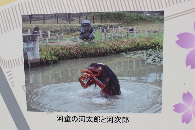 福崎へ妖怪を見に_e0371017_00225822.jpg