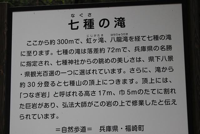 福崎へ妖怪を見に_e0371017_01373757.jpg