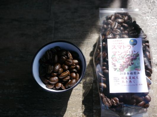 秋の味覚! ブラジルコーヒー 秋味の味覚を楽しもう!  _b0136223_19404704.jpg
