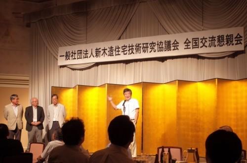 新木造技術研究協議会の総会がありました_d0004728_06425033.jpg