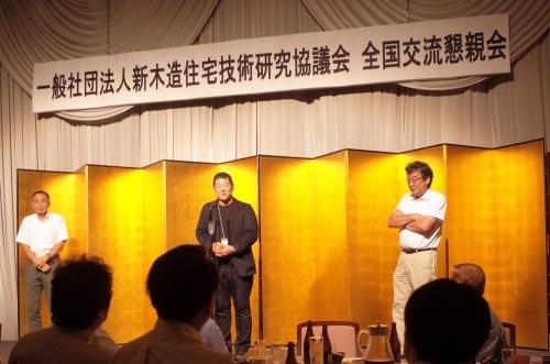 新木造技術研究協議会の総会がありました_d0004728_06435978.jpg