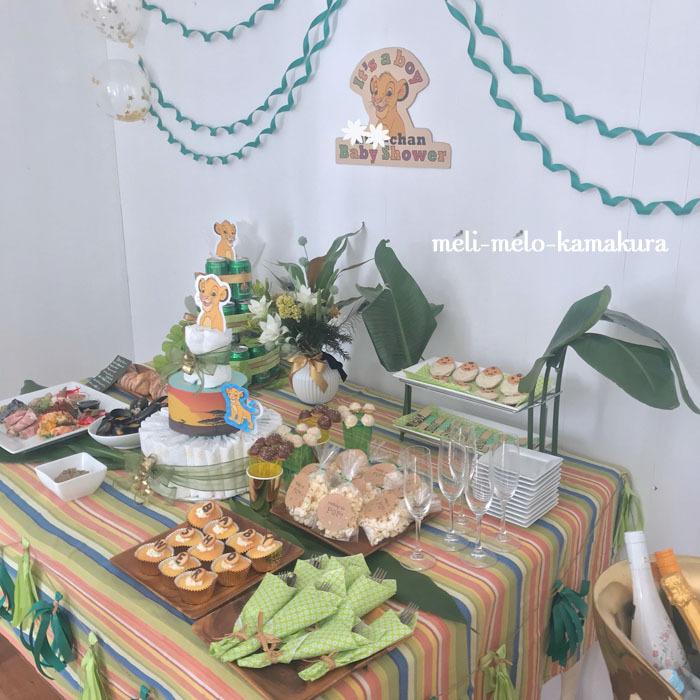 ◆グリーン×ゴールドで、シンバがテーマのベビーシャワー♡_f0251032_17393041.jpg