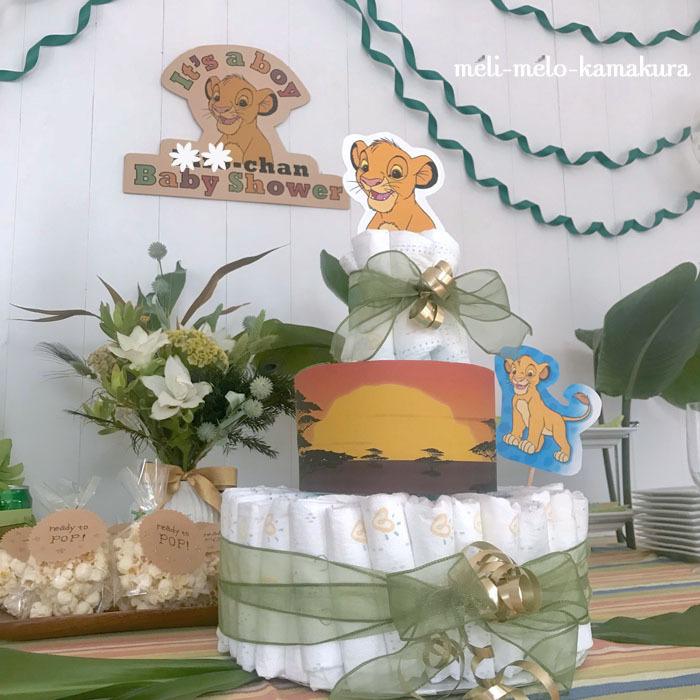 ◆グリーン×ゴールドで、シンバがテーマのベビーシャワー♡_f0251032_17395612.jpg