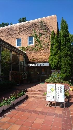 今朝の中日新聞に鶴舞公園が!_f0373339_12253607.jpg