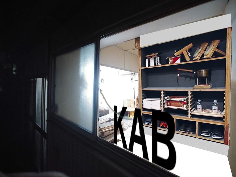 【特報】民泊型図書館会員募集!KAB Library and Residency_d0058440_9321772.jpg