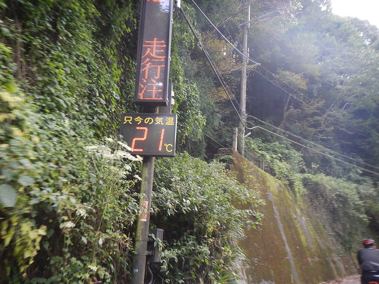 金剛トンネル~ヤムヤム~どんづる峯 コース_a0386742_09191856.jpg