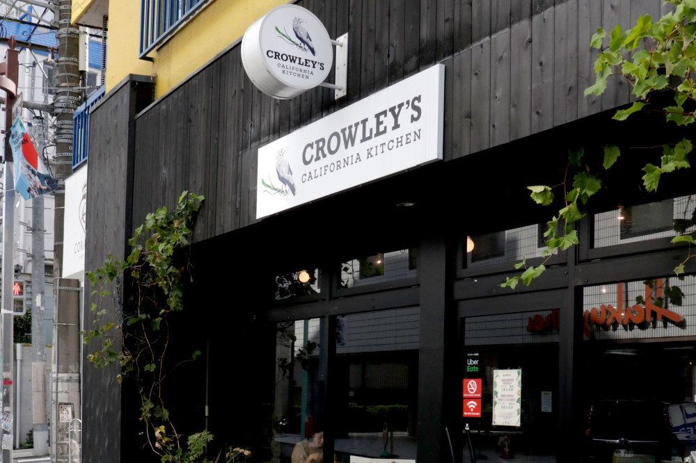 「Crowley\'s California Kitchen」でテイスト・オブ・アメリカの特別メニューを堪能【PR】_c0060143_00115199.jpg